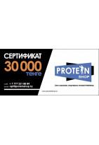 Сертификат 30000