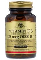 Solgar Vitamin D3 5000IU 100 caps