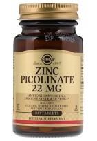 NOW, Chromium Picolinate, 200 mcg, 250 Veg Capsules